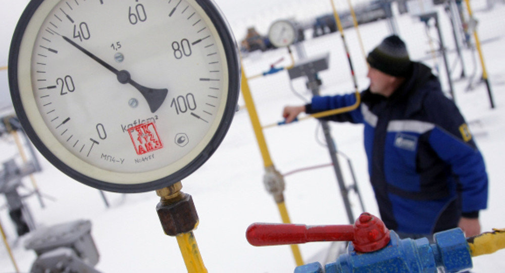 Russia May Discuss Gas Discount for Ukraine if Asked - Energy Minister