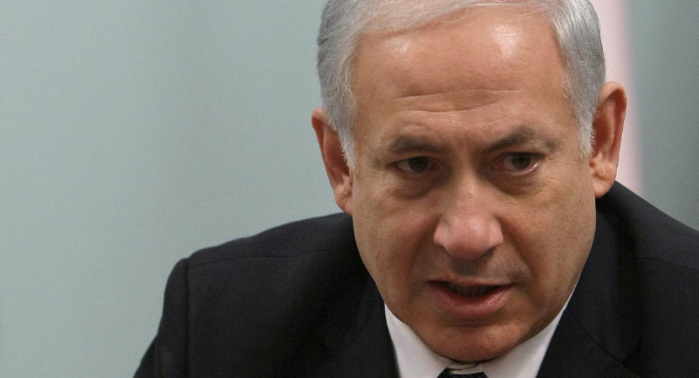 Israel's Prime Minister Benjamin Netanyahu has ordered to increase security and to demolish terrorists' homes in response to the recent killings of two Israelis.