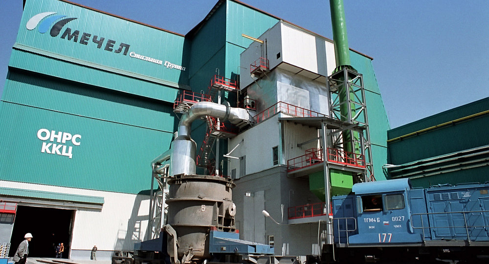 Mechel may sell up to 25 percent of its mining business to a strategic partner