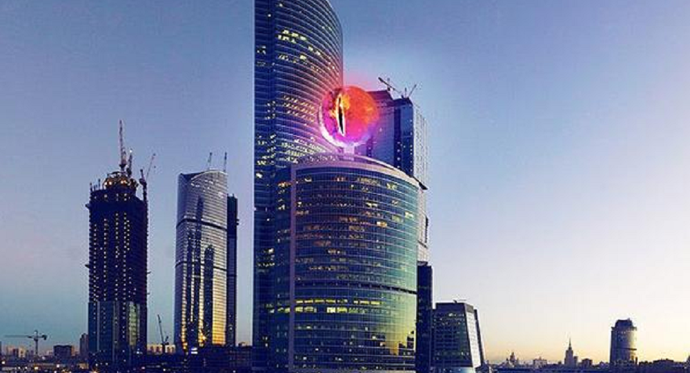 Sauron eye in Moscow