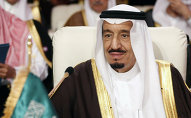 A file picture taken on March 26, 2013 shows Saudi Crown Prince Salman bin Abdul Aziz al-Saud attending the opening of the Arab League summit in the Qatari capital Doha