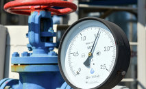 Ukraine's Naftogaz said Tuesday it will suspend purchases of natural gas from Russia's Gazprom starting July 1