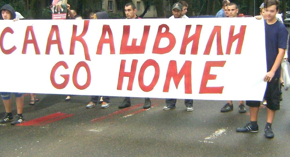 Odessa people hold a protest against the current governor Mikheil Saakashvili.