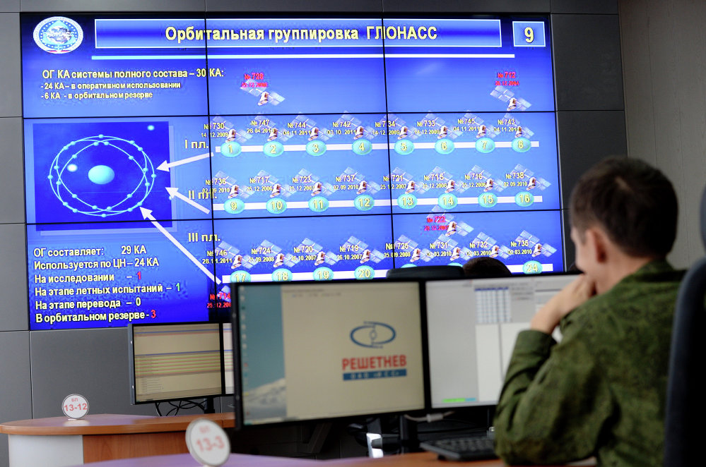 Russia's Glonass System Can Fully Switch to Domestic Electronics in 2 Years