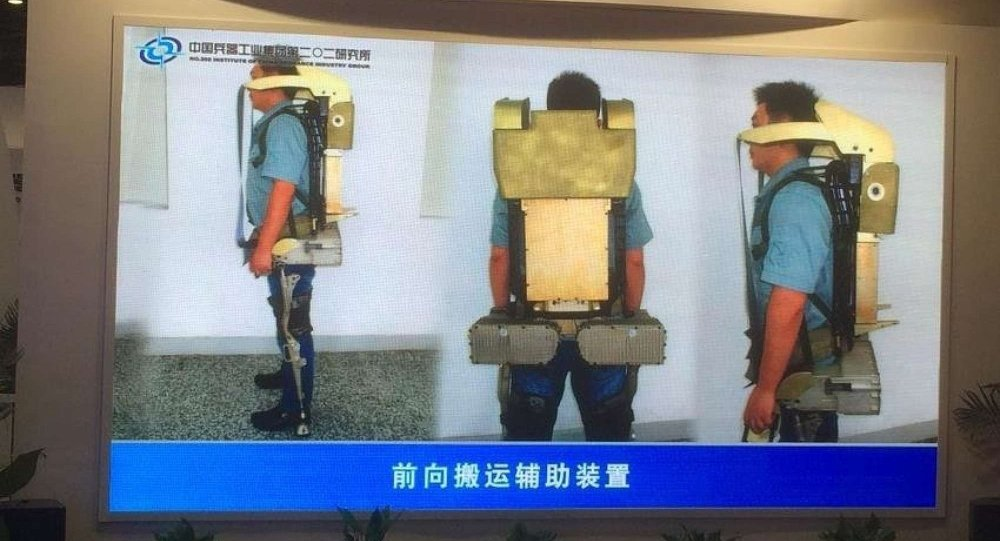 China Readies Exoskeletons for Future Infantry 1024687198