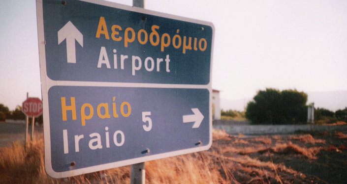 Greece airport