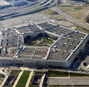The Pentagon building in Washington, DC
