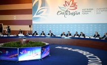 Participants of the key session The Future of the Asia-Pacific Region: Public-Private Cooperation: Project Eastern Vector during the Eastern Economic Forum in Vladivostok