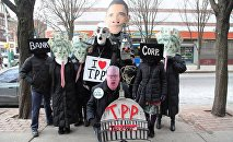 Anti-TPP rally