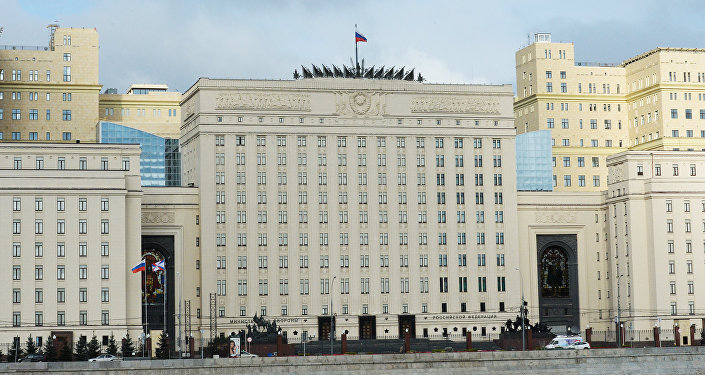 Russian Defense Ministry building at Frunzenskaya Embankment in Moscow