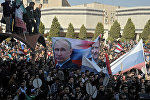 Al-Baath University students hold rally in support of Russia's military operation in Syria