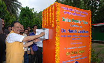 Launch of the 5 KW Solar Power Tree developed by CSIR-CMERI Durgapur in New Delhi