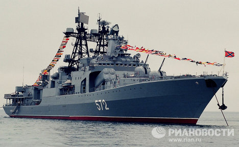 Warships and submarines in Russia's Pacific Fleet