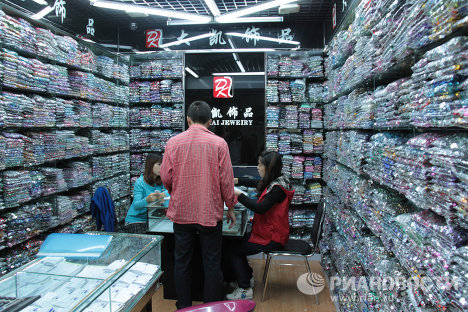 China's largest commodities center in Yiwu