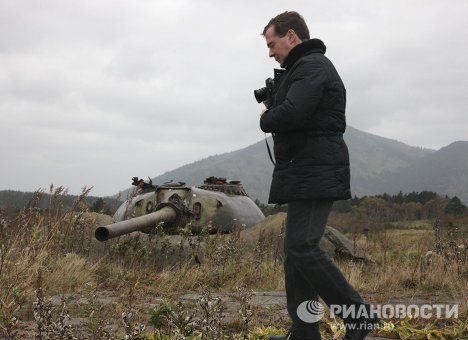 Dmitri Medvedev's visit to Kuril Islands