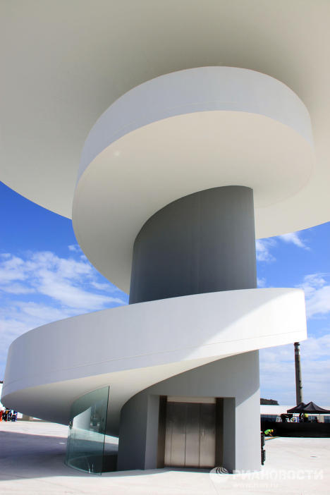 Oscar Niemeyer International Cultural Centre opens in Aviles in Spain