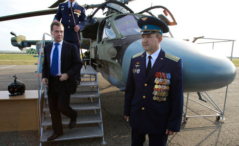 Dmitry Medvedev's working visit to Southern Federal District