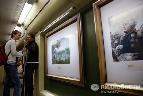 Moscow Unveils the Watercolor Metro Train Featuring a Battle of Borodino Exposition