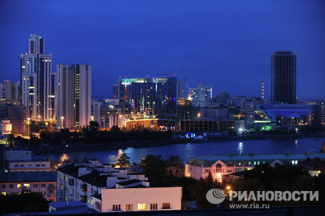 Photo Tour with RIA Novosti: Yekaterinburg