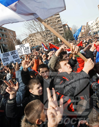 Kosovo Serbs anti-independence demonstration