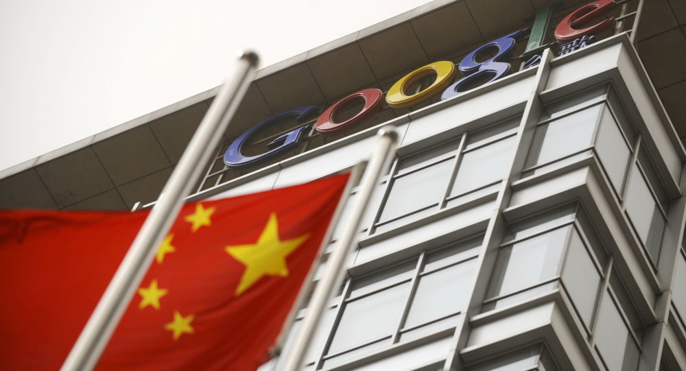 A Chinese flag flies next to the Google company logo outside the Google China headquarters in Beijing on March 22, 2010