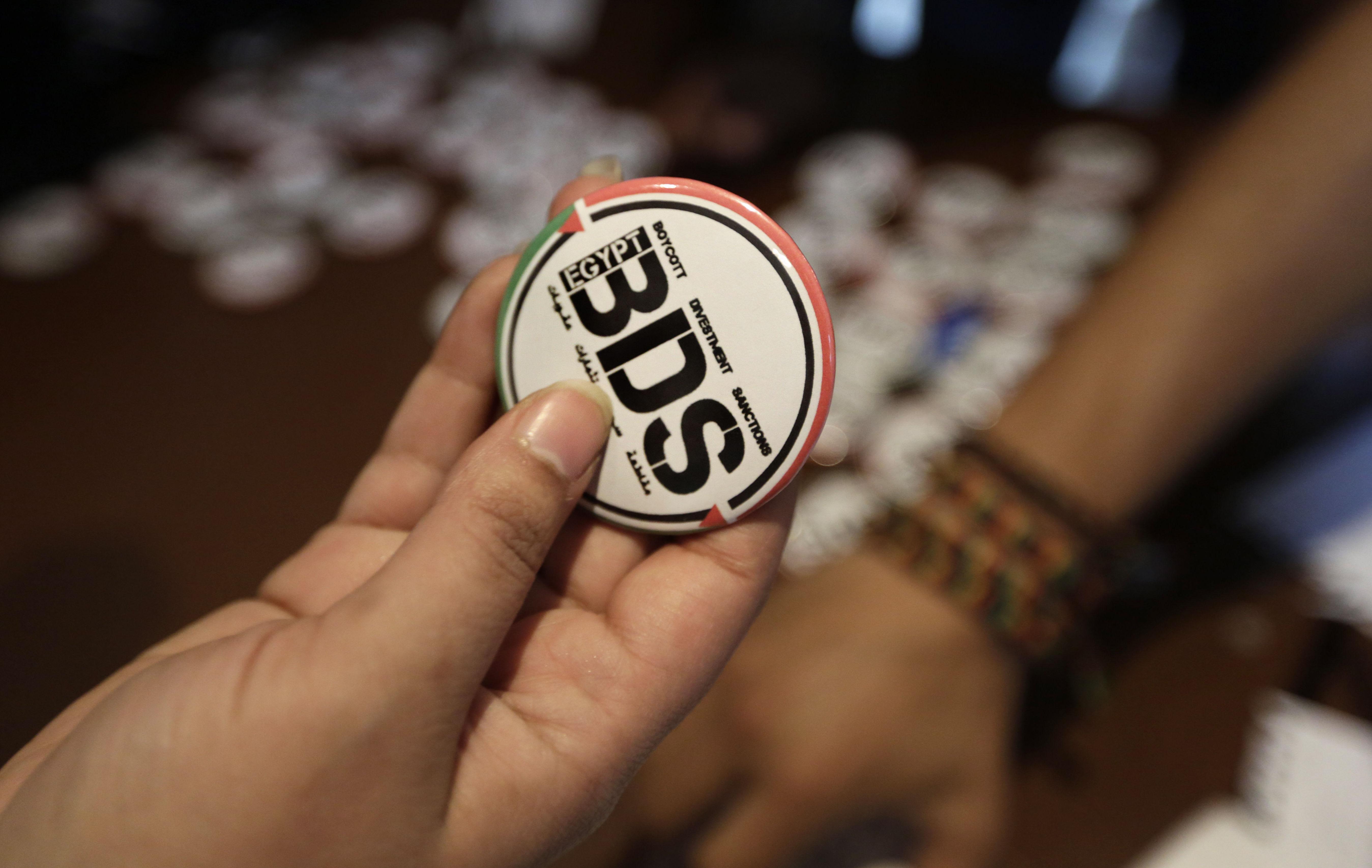 Boycott, Divestment and Sanctions (BDS) logo