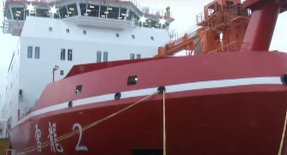 China Launches First Ever Domestic Icebreaker Vessel
