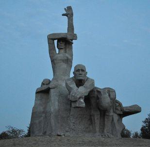 Zmievskaya Ravine Memorial