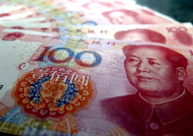 Chinese 100 Yuan