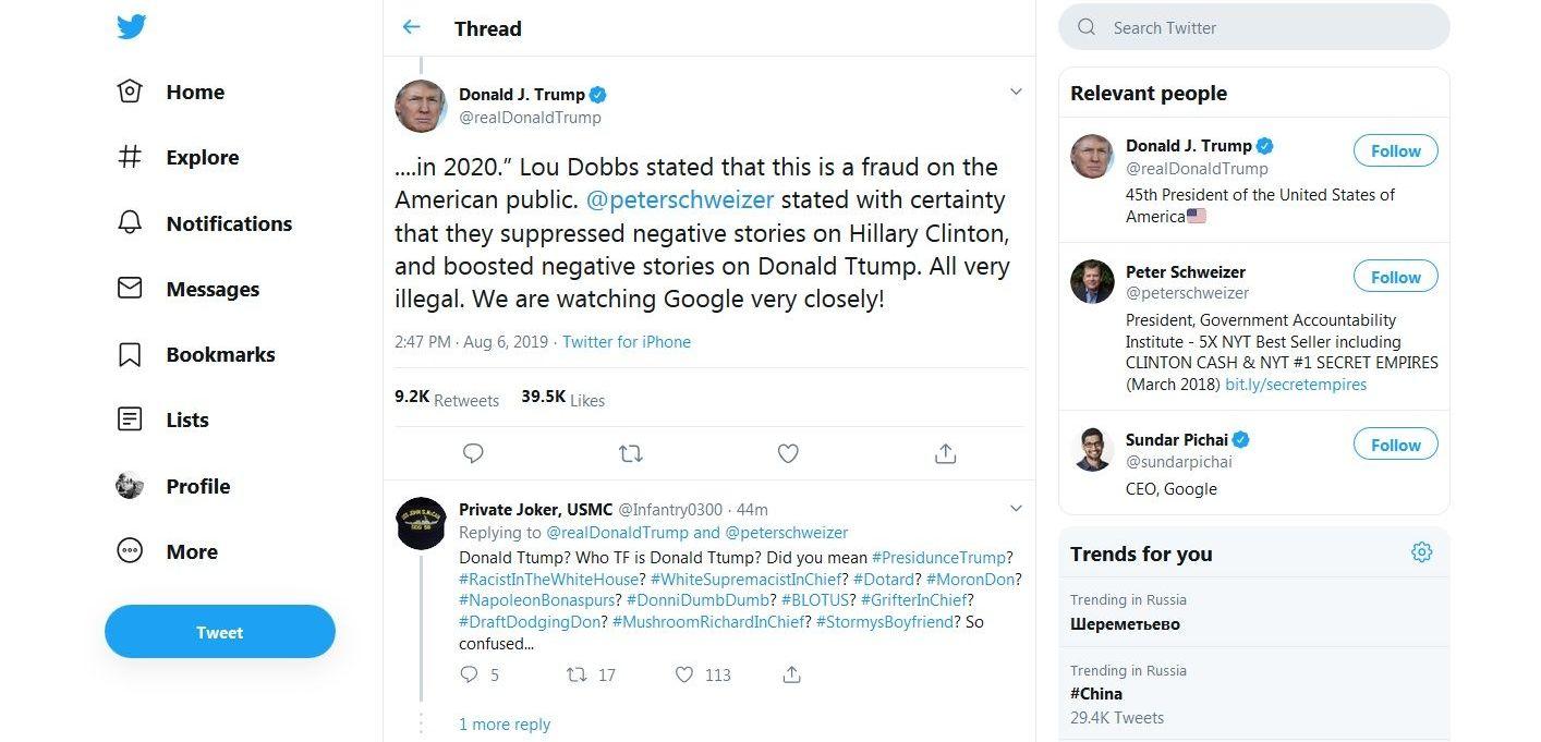 Donald Trump twitter screenshot