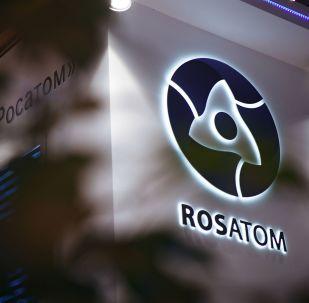 Russion Rosatom corporation's logo