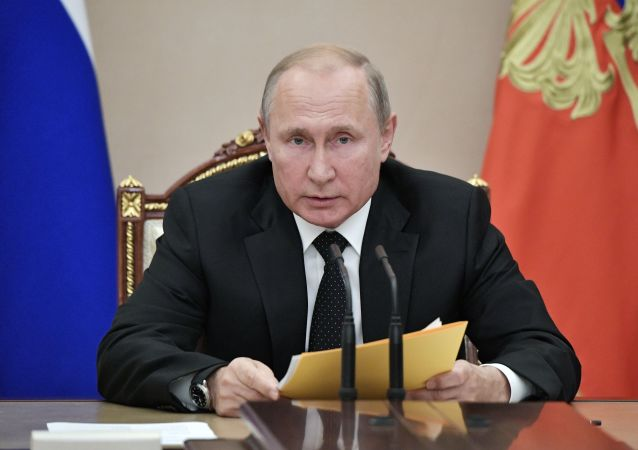 Russian President Vladimir Putin holds meeting with the Russian Security Council on 23 August, 2019
