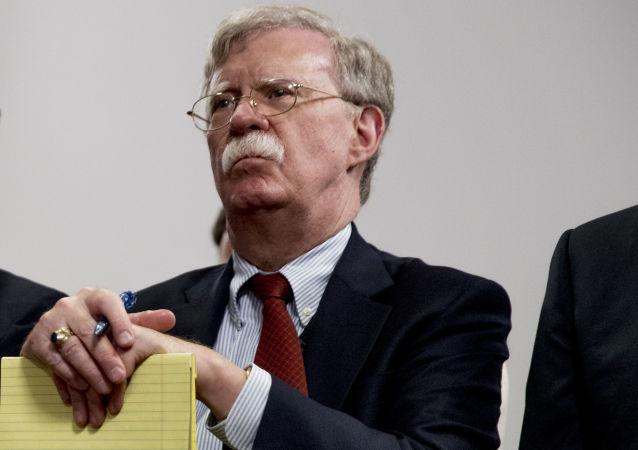 National Security Adviser John Bolton attends a meeting with President Donald Trump as he meets with Indian Prime Minister Narendra Modi at the G-7 summit in Biarritz, France, 26 August 2019.