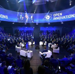 Open Innovations Forum in Skolkovo