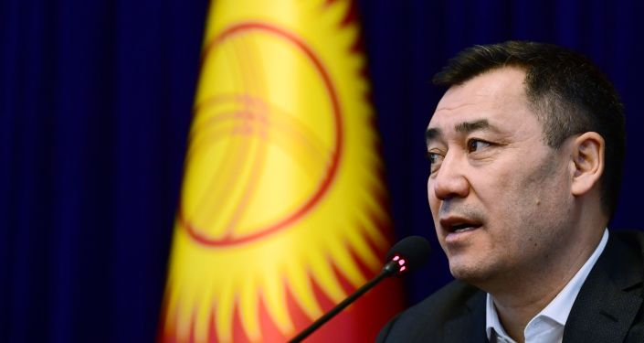 Acting Kyrgyz President Japarov Steps Down to Run for Presidency in January, His Office Says
