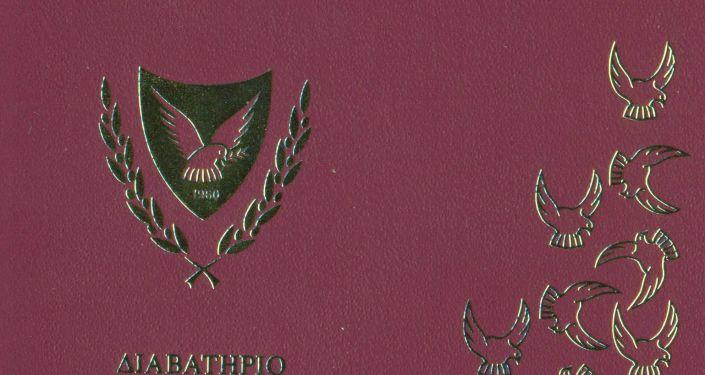 Η Κύπρος κλείνει τον έλεγχο σε 29 ύποπτες περιπτώσεις πολιτογράφησης