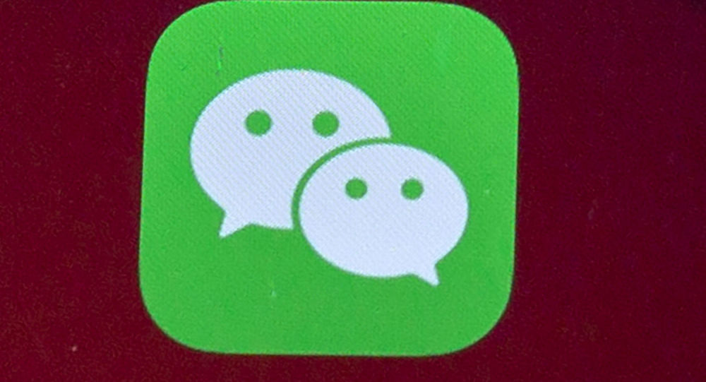 Biden Administration Requests Court Pause Trump Move to Ban WeChat