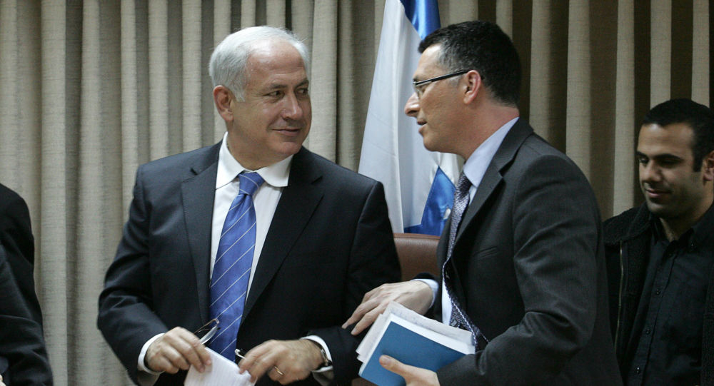 Lead of Netanyahu's Likud Falls 1st Time Since Saar's Party Formed, Poll Shows