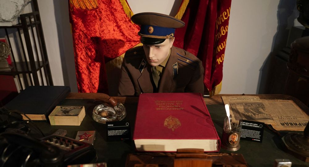 KGB Spy Equipment From NYC Museum Collection Sold Out at California Auction