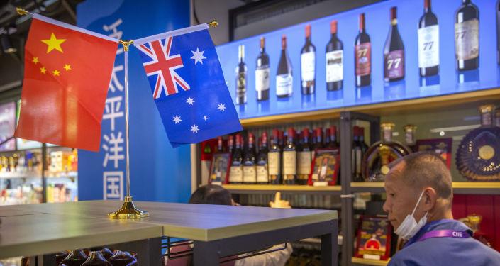 Australia Disappointed After China Freezes Economic Talks 'Indefinitely'