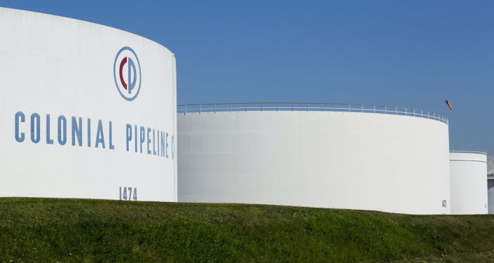 'I Put the Country's Interests First': Colonial Pipeline CEO Says Personally Decided to Pay Ransom