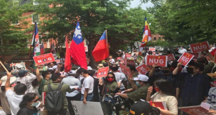 Russia Slams UNGA Resolution on Myanmar as Politicized