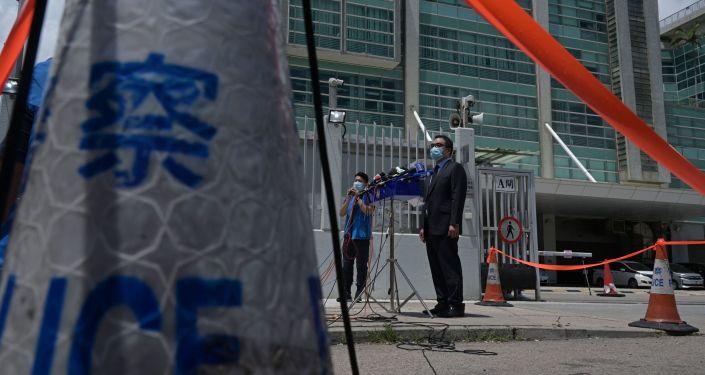 Biden Calls on China to End Targeting Press Following Apple Daily Newspaper Shutdown