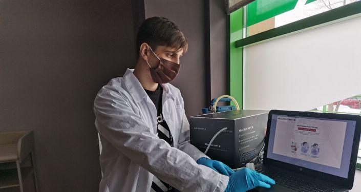 Russian Health Forum Showcases High-Tech COVID-19 Diagnosis Tool Using Gas Analysis
