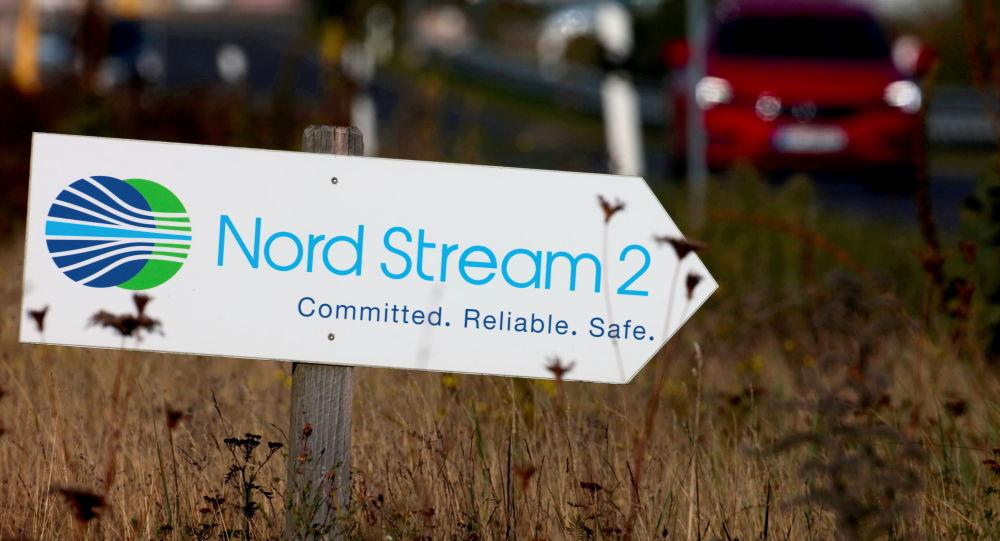Uniper Confirms US-German Deal Cut Risks for Nord Stream 2