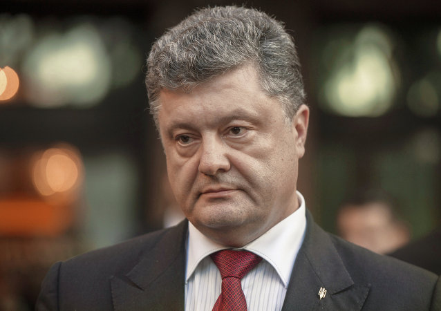 Ukrainian President Petro Poroshenko and US Vice President Joe Biden have agreed during telephone talks that a rollback in the implementation of Minsk agreements can be observed in Donbas.