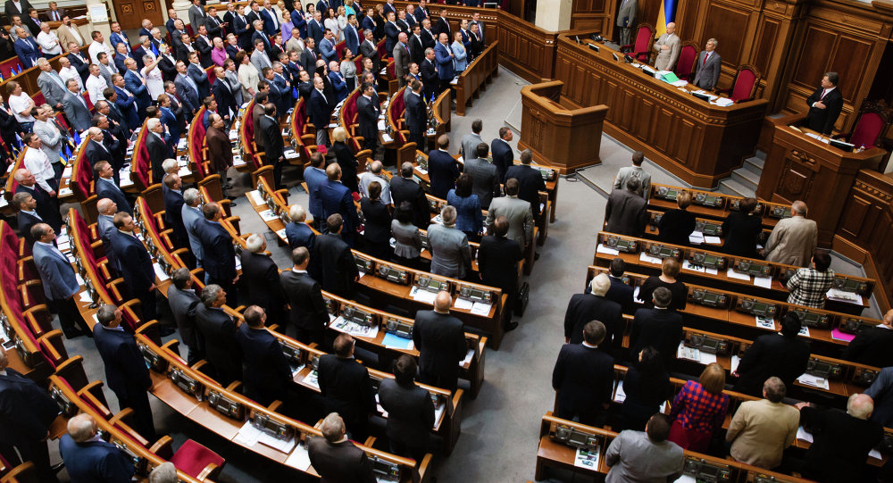Three bills aimed at declaring the self-proclaimed people's republics of Donetsk and Luhansk as temporarily occupied were passed in the Ukrainian parliament.