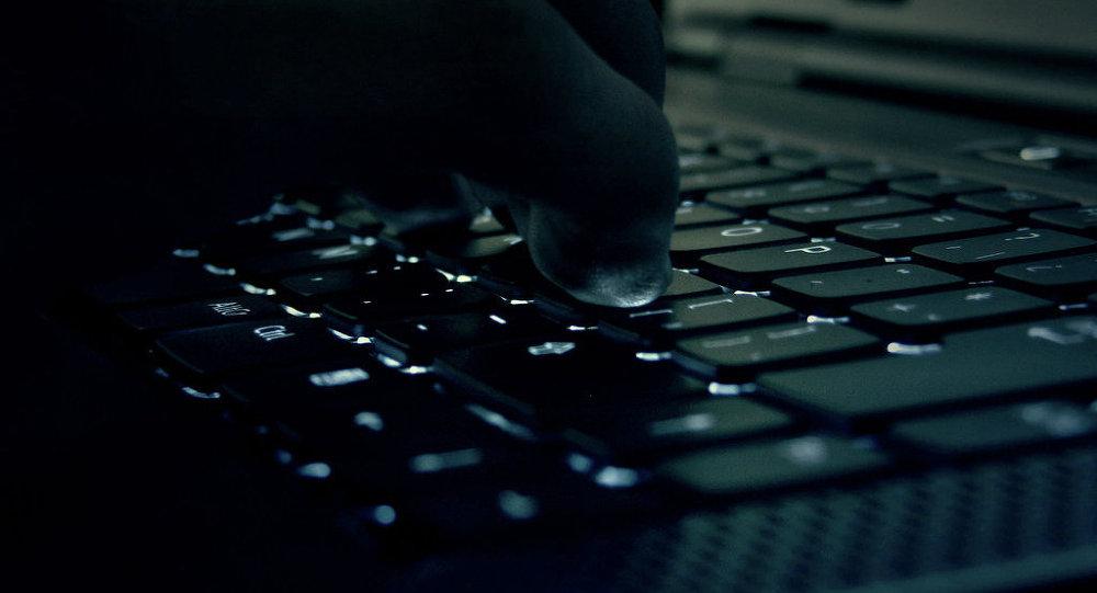 Hacker Rene