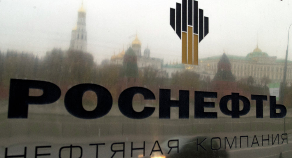 Russia's Rosneft Acquires Brazil's Solimoins Gas, Oil Fields