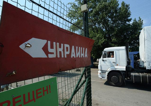 Первые КамАЗы с гуманитарной помощью из РФ прибыли к КПП на границе с Украиной